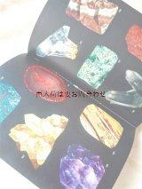 楽しい古本★ レトロな鉱物図鑑 標本風イラスト 鉱物•クリスタル図鑑 カラー写真 多数