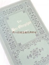 アンティーク洋書★ 立体的な装飾が素敵な 小さな本