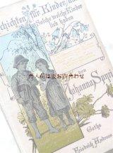 アンティーク洋書☆ ヨハンナ・シュピリ 物語 イラスト有 ベージュ 花柄 子供柄