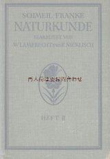 楽しい古本★  参考書 カラー イラスト 多数 1931年 Schmeil-Franke 植物学 昆虫 人体 自然科学 ボタニカル