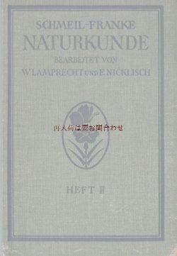 画像1: 楽しい古本★  参考書 カラー イラスト 多数 1931年 Schmeil-Franke 植物学 昆虫 人体 自然科学 ボタニカル