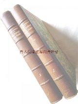 アンティーク洋書セット ディスプレイ  インテリア  撮影にも☆ 背表紙革装の古書 小説2巻