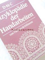 楽しい古本☆ 刺繍 装飾文字  レース ニードルワーク の参考書 イラスト多数