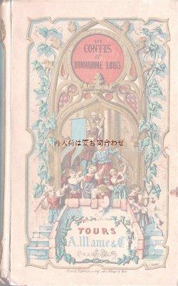 画像1: アンティーク洋書★希少 フランスの可愛らしい古書 1854年 LES CONTES DU BONHOMME LOUIS