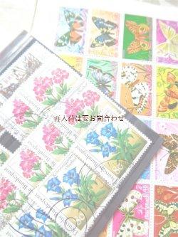 画像1: 楽しい古物 ☆DDR ドイツや世界の古い切手 ステッカー ラベル 等 いろいろコレクション