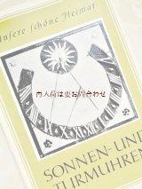 楽しい古本☆ アートな古本  日時計 時計塔 時計台 からくり時計 等 の本 美しい写真