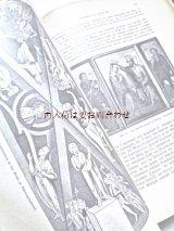 アンティーク洋書☆芸術の歴史 アート 参考書 イラスト多数 建築、彫刻、絵画、音楽等