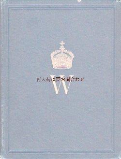 画像1: アンティーク洋書☆ ゴールド型押し 王冠模様の素敵な古書 ドイツ皇帝の言葉