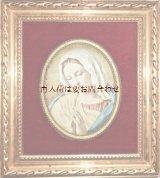 ☆ディスプレイ  マリア様  ビンテージ〜アンティーク 古いフレーム付    壁飾り ベルベット リネン