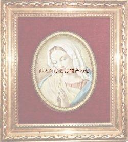 画像1: ☆ディスプレイ  マリア様  ビンテージ〜アンティーク 古いフレーム付    壁飾り ベルベット リネン