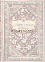 アンティーク洋書★  豪華な花柄の古書 Theodor Fontane  テオドール・フォンターネ 詩集