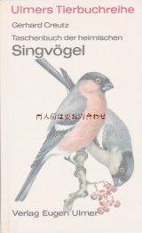 楽しい古本 洋書★   ナチュラル    60年代  小鳥  鳴鳥の本   イラスト  多数
