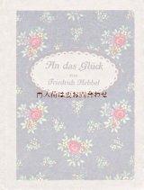 アンティーク洋書★  ロマンチック  花柄  小さく可愛らしい古書  ヘッベル 詩集