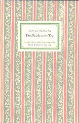 アンティーク インゼル文庫☆ 岡倉天心(岡倉覚三)茶の本  1954年