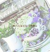 ☆楽しい古本 ハーブの本 ガーデニング  デコレーション ハーブ  お花のレシピ  写真etc.