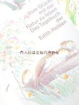 本品は12月6日に発送完了済みです。(ご注文になったお客様へ)