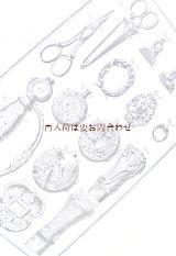 楽しい古本★金工  金細工職人の本  金 銀 装飾 工芸品 中世職人   アートワーク 多数