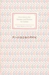 インゼル文庫☆ バッハ 無伴奏ヴァイオリンのための ソナタとパルティータ 手書き 楽譜 50年代