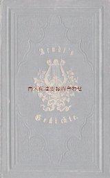 アンティーク洋書☆エルンスト・モリッツ・アルント 詩集 1865年 美装丁本