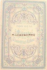 アンティーク洋書★ 素敵なイラストがいっぱいの古書  愛や社会に関する詩の選集  ドイツ アンソロジー