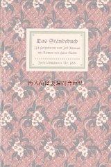 アンティーク  インゼル文庫☆ ヨースト・アマン 木版画集  Das Ständebuch 144図版