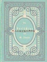 アンティーク洋書★エンボス 表裏背表紙の模様が素敵な古書 カット面三方金 物語