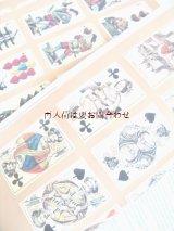 楽しい古本★ カードの本  スカート カードゲーム 遊び方  昔のカードのイラスト多数