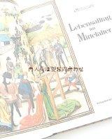 古本洋書☆  中世の日常 文化 風習 カラー イラスト図版 歴史 ドイツ 資料多数