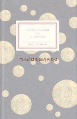 インゼル文庫 ☆ゲーテ 月の言葉   月をテーマとするゲーテの詩とイラストレーションコレクション