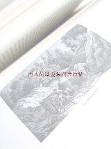 楽しい古本★ 画家の描いた風景  ハルツ山地  銅版画 30選  山の景色 生活 自然 風景画