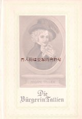 アンティーク洋書☆  タリアン夫人 フランス革命時代の女性像 歴史 文化  肖像