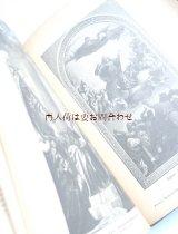 アンティーク☆ 大きめ古書 芸術の歴史 イラスト 写真 世界中の芸術品 建築 多数