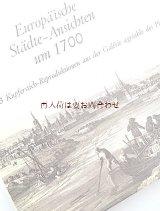 楽しい古本★ ヨーロッパ  西暦1700年の都市の風景    17世紀~18世紀 景色  Matthaeus Merian マテウス・メーリアン