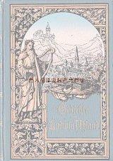 アンティーク洋書★  Ludwig Uhland ウーラント 詩集 装飾的な表紙が美しい古書