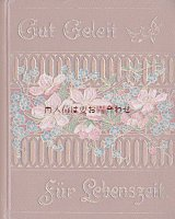 アンティーク洋書★ 希少 24点のイラストペー Gedenkbuch メモリアルブック  古典x詩人による季節の言葉
