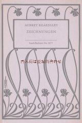 インゼル文庫☆  オーブリー・ビアズリーのイラスト•書簡集 80年代 32図版