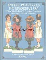 楽しい古本★ フランスのアンティークペーパードール  着せ替え人形  復刻版 実用可能  70年代印刷品