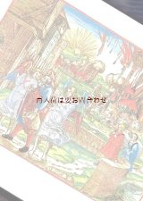 美古本★ ヴィッテンベルク聖書のクラナッハ木版画 1534年のマルティン・ルター訳  イラスト 復刻版