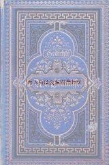 アンティーク洋書☆ エンボス 金彩 アーデルベルト・フォン・シャミッソー 詩集
