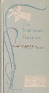 アンティーク洋書★  英語 小説  水仙の絵柄が素敵なイギリスの古書 ロンドン