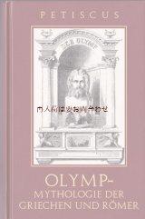 洋古書★ ローマ•ギリシャ神話 オリンポスの神々の本 イラスト多数 歴史 史料 リプリント