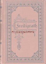 アンティーク洋書☆ エンボス 表紙  フェルディナント・フライリヒラート  詩集 作品集 1877年