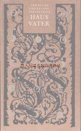 楽しい古本☆Franciscus Philippus Florinus の教えの本  家父の書 中世 知識 考察 文化 アドバイス本 リプリント 美イラストページ多数