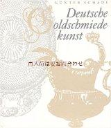 楽しい古本★ 中世から19世紀 ドイツの金細工に関する本  装飾 芸術 工芸品 職人 文化 歴史  イラスト 写真多数