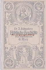 アンティーク洋書 ★ カトリック 聖書の物語 イラスト 多数  天使 キリスト柄の古書