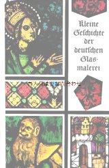 楽しい古本★ 大きめ古書 ステンドグラス  17世紀までのドイツの ガラスアート 中世  38図版