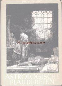 アンティーク洋書★ 占星術  歴史•本質と批判  星の本  中世 イラスト